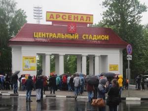 arsenal-tula-fakel-voronezh_06