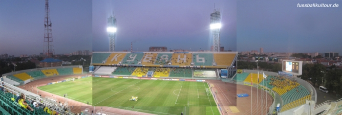 kuban-stadion-krasnodar-collage