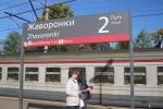 torpedo-zhavoronki-fk-iskra-protvino_03