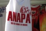 anapa-07