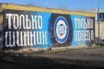 Shinnik Jaroslawl