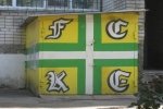 kuban_krasnodar_ultra_graffiti_01