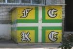 kuban_krasnodar_ultra_graffiti_01