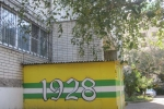 kuban_krasnodar_ultra_graffiti_02