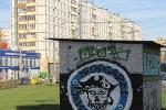 moskau_street_26