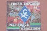 moskau_street_03
