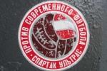 moskau_street_04