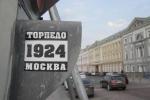 moskau_street_14
